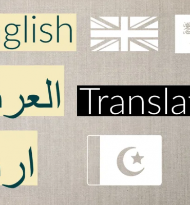 Structure of Urdu to Arabic legal translation - UAE Translation